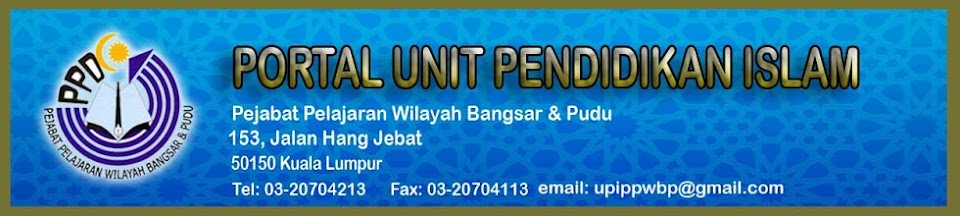 PORTAL UNIT PENDIDIKAN ISLAM