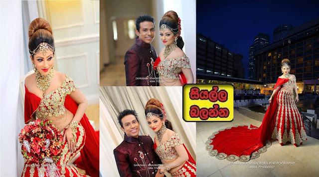 http://picture.gossiplankahotnews.com/2015/05/natasha-perera-prihan-home-coming.html