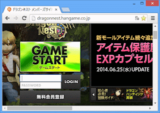 download dragon nest japan