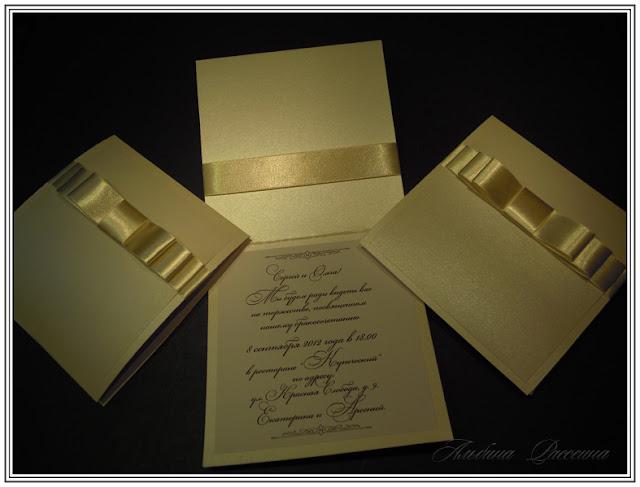Приглашения на свадьбу. Открытки с днём свадьбы.