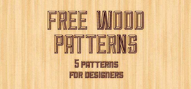 木目調のフリーパターン素材いろいろ。無料でダウンロード出来て商用利用もOK。