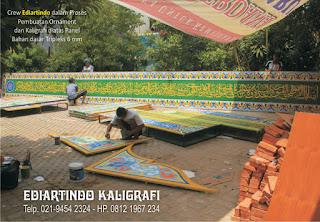 Jasa Pembuatan Kaligrafi Masjid