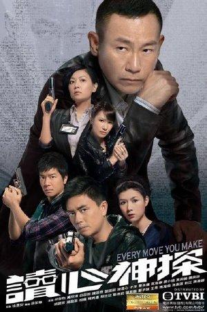Độc Tâm Thần Thám - Every Move You Make (2010) - FFVN - (20/20)