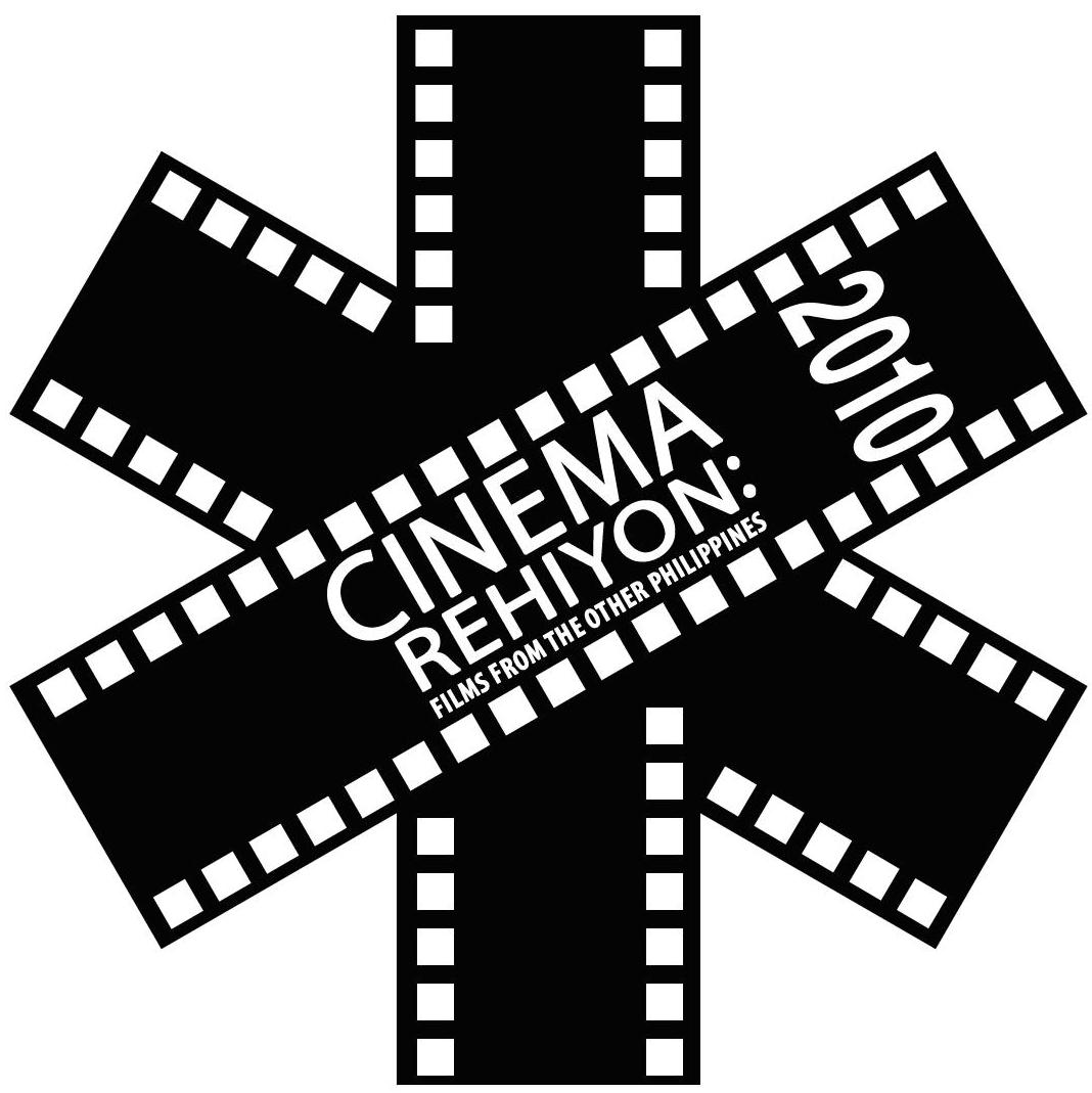 reaction paper on cinema rehiyon films essay Below is an essay on cinema from anti essays, your source for research papers, essays, and term paper examples cinema has been an important the films, which were earlier produced with a message for society, now largely focus on business the sole concern of the director and producer is.