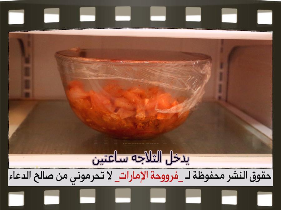 طريقة سندويشات بصلصة جوانح الدجاج بالصور 5.jpg