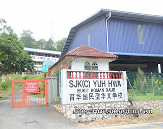 SJKC Yuh Hwa