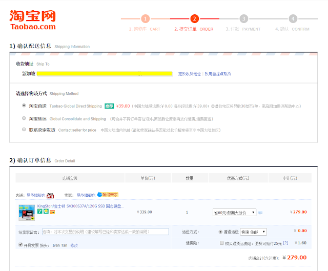 Taobao Direct Shipping costs