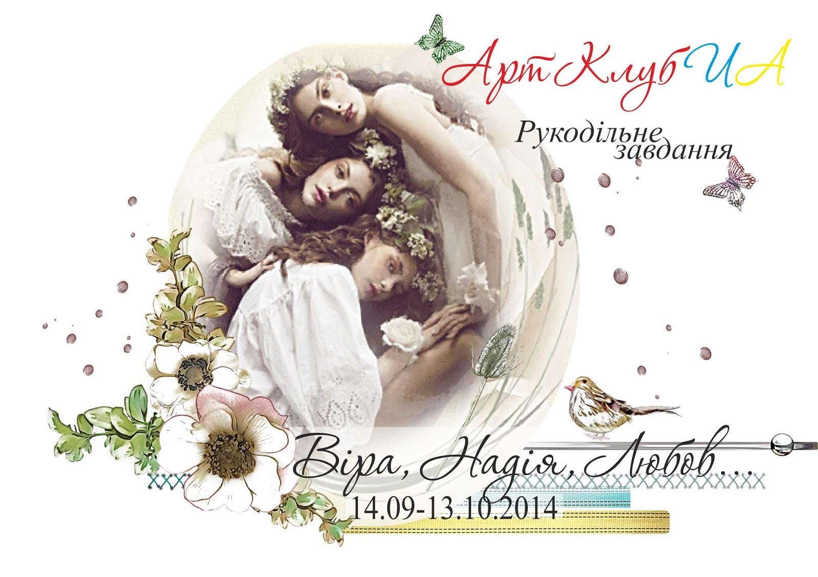 http://talya-club.blogspot.com/2014/09/blog-post_53.html