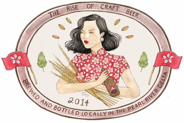 Kitty N. Wong / Girl with Craft Beer illustration