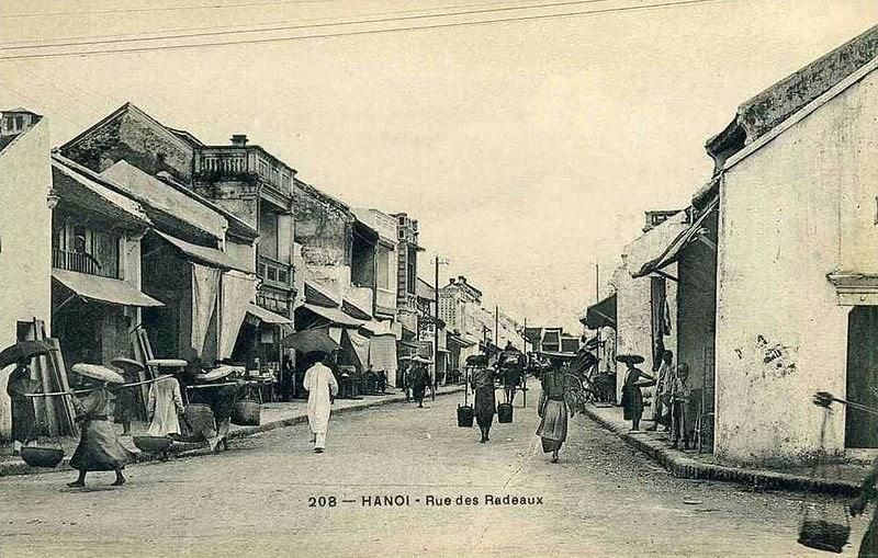 Hang Be Street