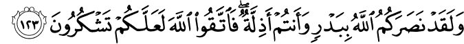 Surat Ali Imran Ayat 123