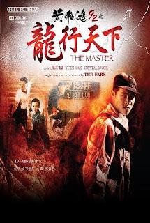 The Master (1989) Hindi Dubbed BluRay | 720p | 480p