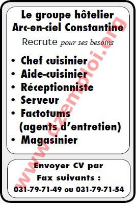 إعلانات توظيف في القطاع الخاص 19 فيفري 2015 04.jpg