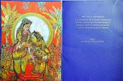 Manchu Manoj wedding card-thumbnail-9