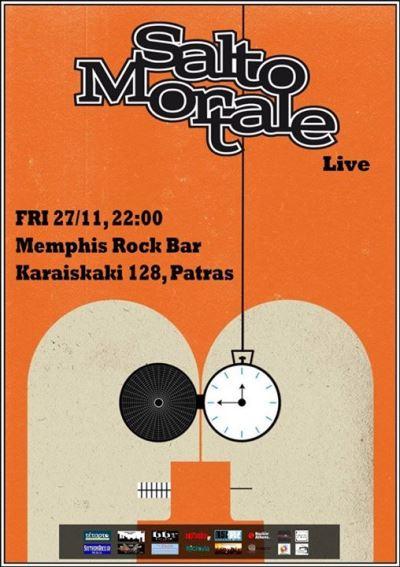 SALTO MORTALE: Παρασκευή  27 Νοεμβρίου @ Memphis Rock Bar (Πάτρα)