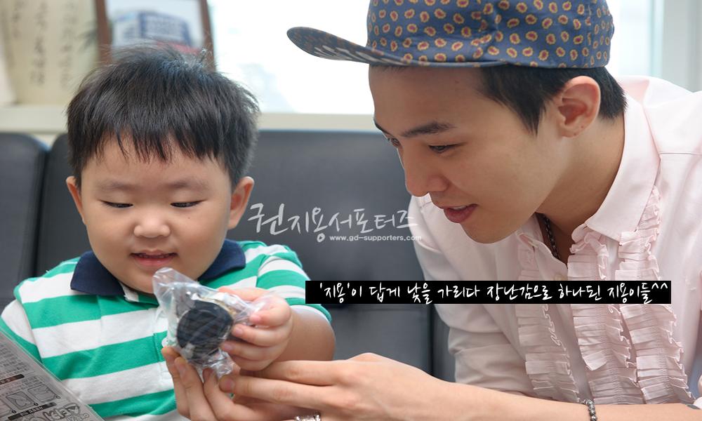 G-Dragon  News - Page 2 Gdragon-boy_008