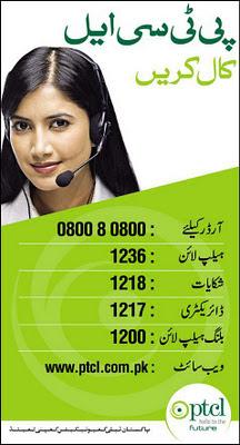 PTCL Help Line Number ptcl.com.pk
