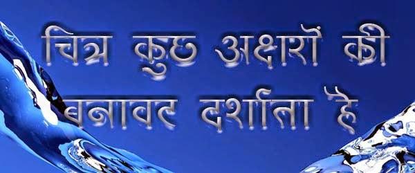 Kruti Dev 320 Hindi font