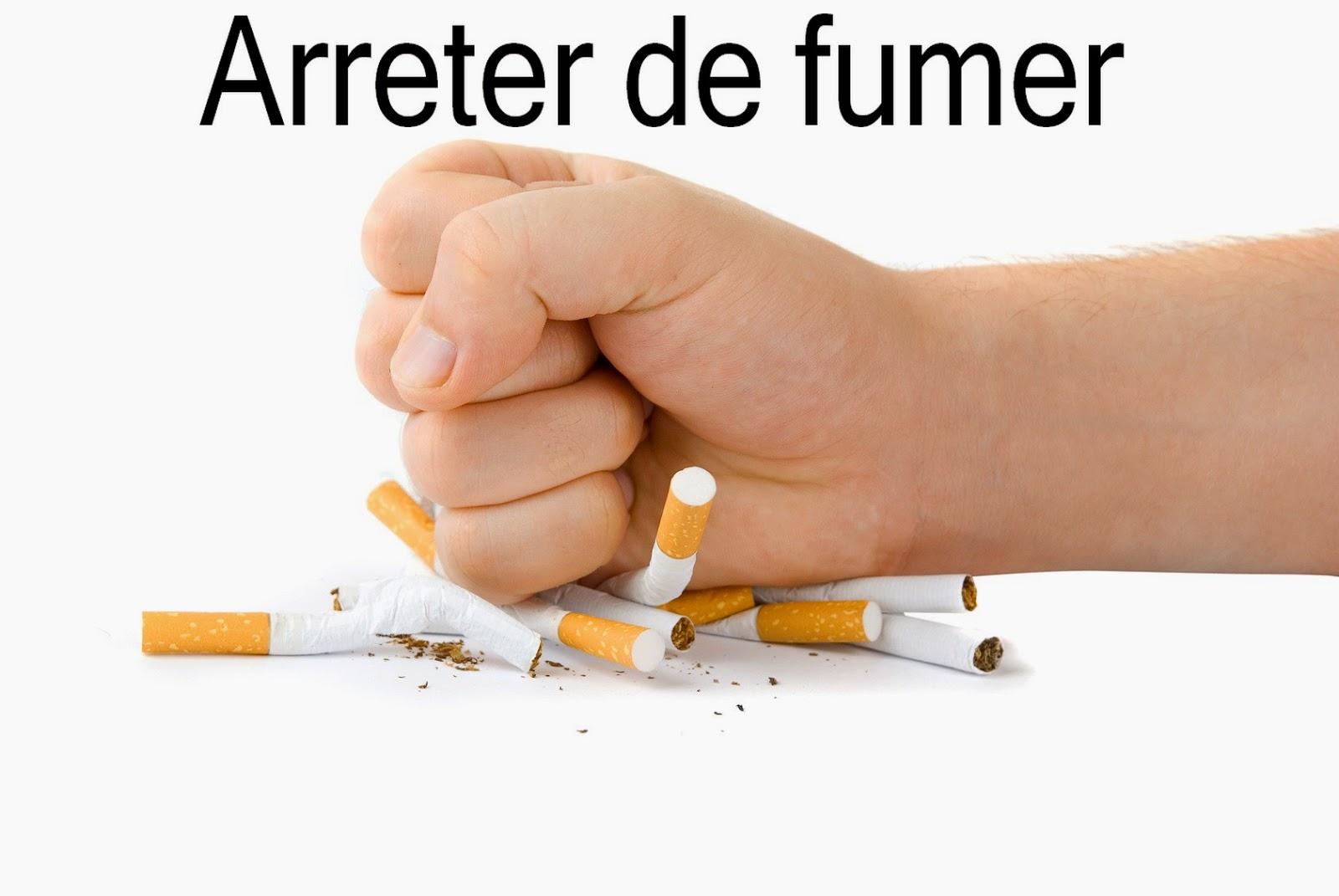 La musique aidant à cesser de fumer мп3