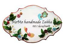 寄卖MoMo Handmade Zakka