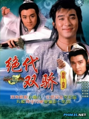 SONG HÙNG KỲ HIỆP - Two Most Honorable Knight(1998)