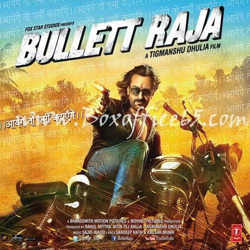 Bullett Raja (2013) Hindi Mp3 Songs Free Download