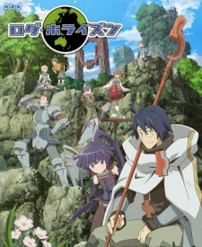 Log Horizon 3 Subtitle Indonesia