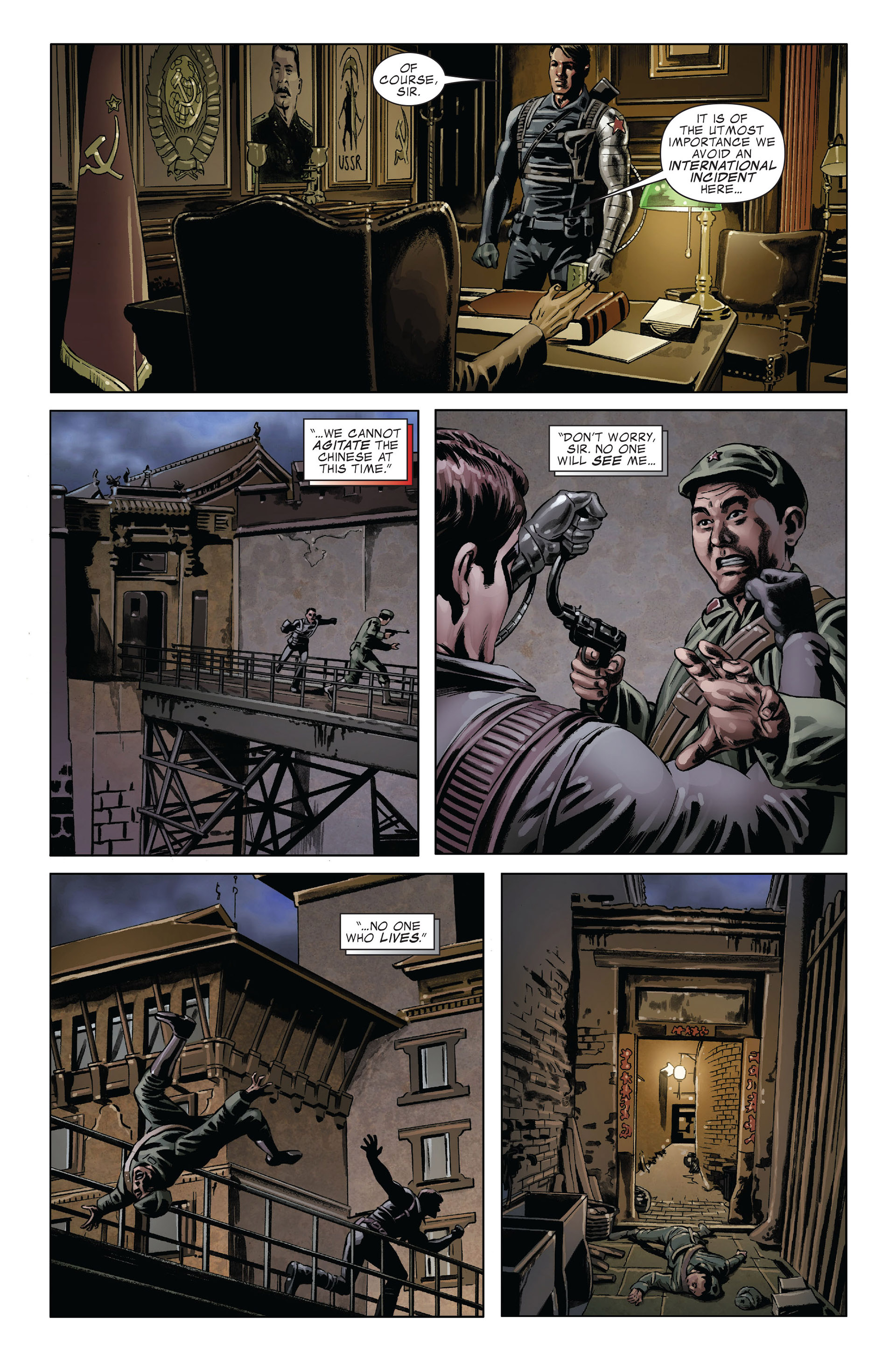 Captain America (2005) Issue #44 #44 - English 4