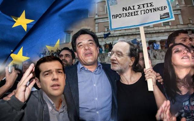ΠΡΟΔΟΣΙΑ: Το αντισυνταγματικό τόξο υπογράφει νέο Μνημόνιο ενάντια στην λαϊκή βούληση