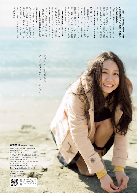 SKE48 古畑奈和 Furuhata Nao Secret Love Images 4