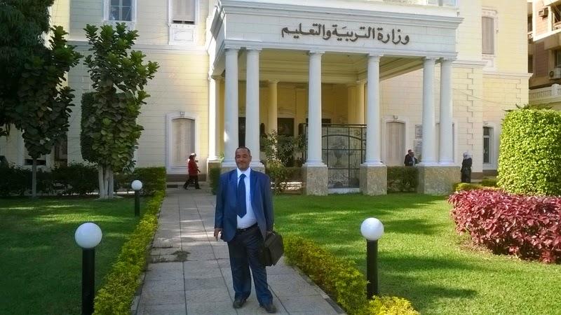 الحسينى, الحسينى محمد, الخوجة,تطوير التعليم الفنى , المعلمين , وزارة التربية والتعليم, education,