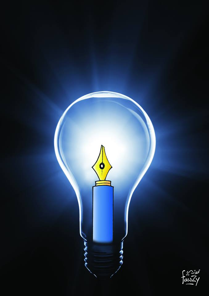 lamp  penis  by  Effat