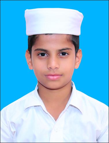 SCHOOL LEADER