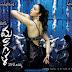 Mangala (2011) - Telugu Movie Review