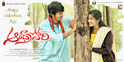 Andhra Pori movie first look wallpaper-thumbnail-14