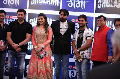 "Bhojpuri Movie ""Ghulami"" Music Launch"