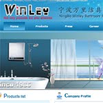 winley-faucet