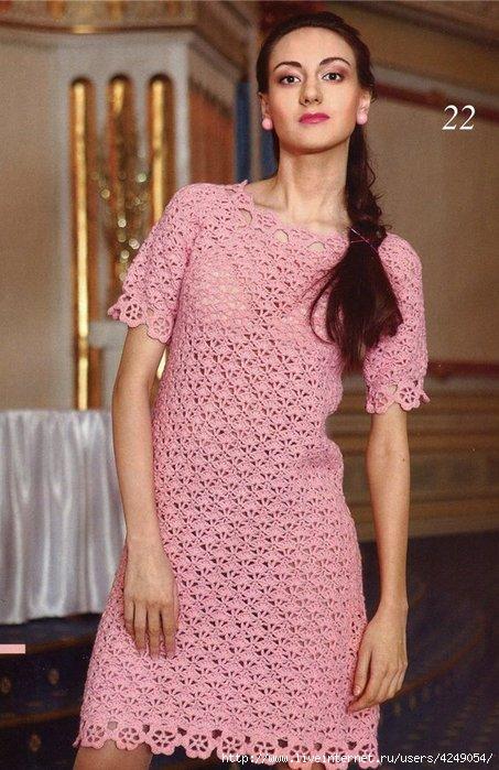 Розовое платье крючком. 31762