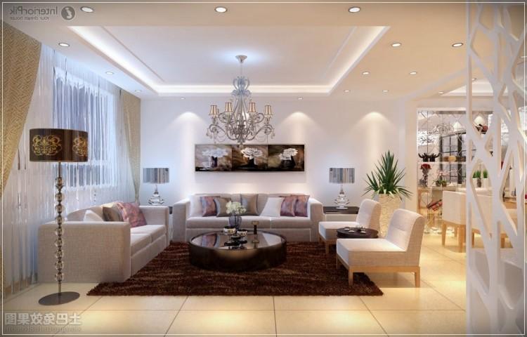 Se sa yapi trabzon asma tavan modeller modern n ve for L salon dekorasyonu