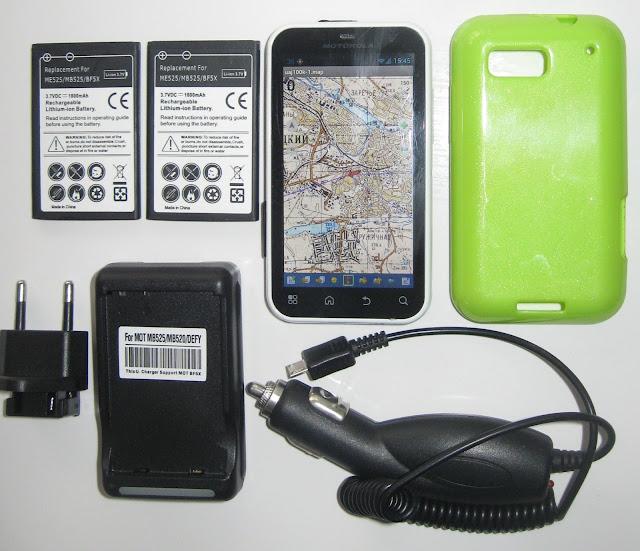 мобильный противоударный водонепроницаемый телефон для походов