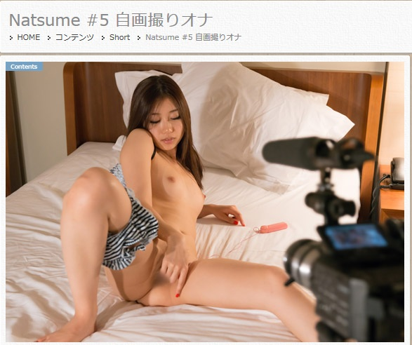 top Dd-Cutem 2013-01-28 No.287 Natsume #5 自画撮りオナ [13P3.43MB] 062801d