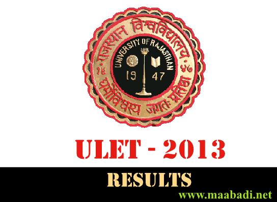 ULET Results 2013