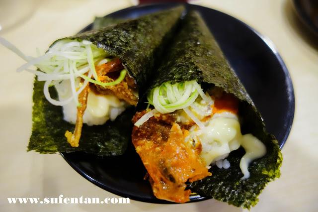 Sushi Flash SS2