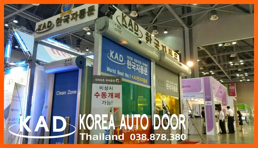 KAd high speed door can combine every industrial products