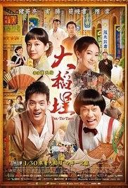Chàng Trai Đến Từ Tương Lai - Twa Tiu Tiann (2014)