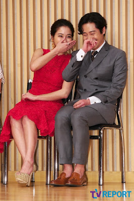 Beatus: All About My Romance Press Conference - Pictures & Videos
