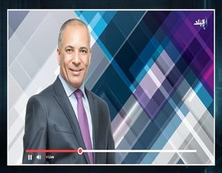 برنامج على مسؤليتى حلقة 24-5-2017مع احمد موسى