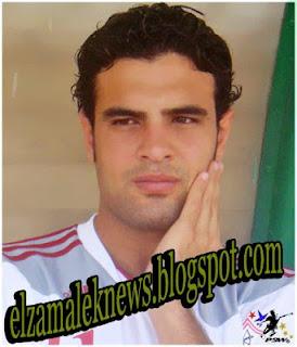 أحمد جعفر مهاجم الزمالك