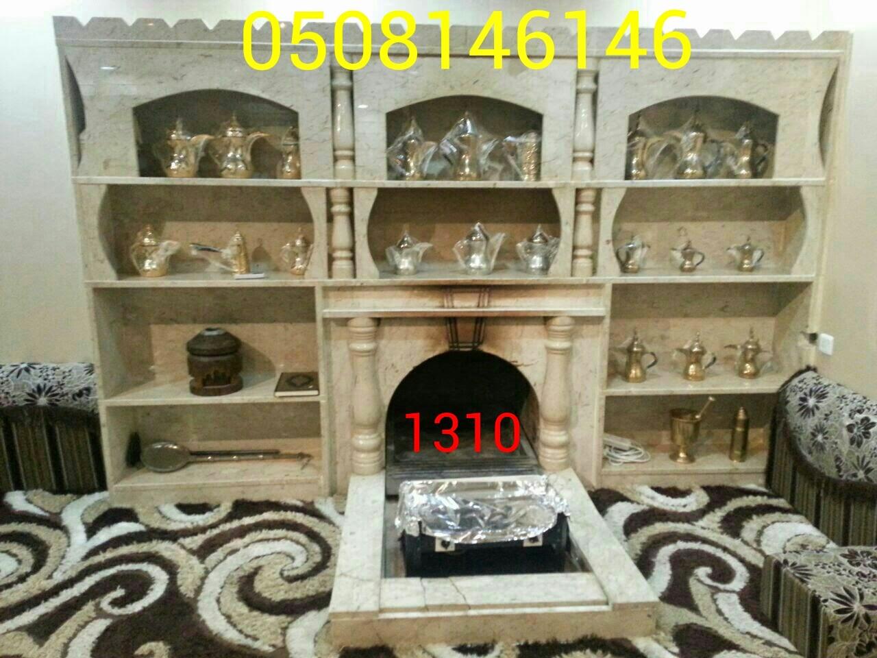 صورمشبات IMG_20140818_105804.