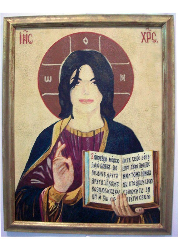 Religion Is ManMade Michael Jackson Jesus - Michael jackson religion